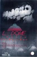 อัลบั้ม ของ ledome